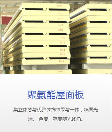 贝博网站多少节能保温系统(图1)