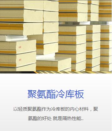 贝博网站多少节能保温系统(图3)