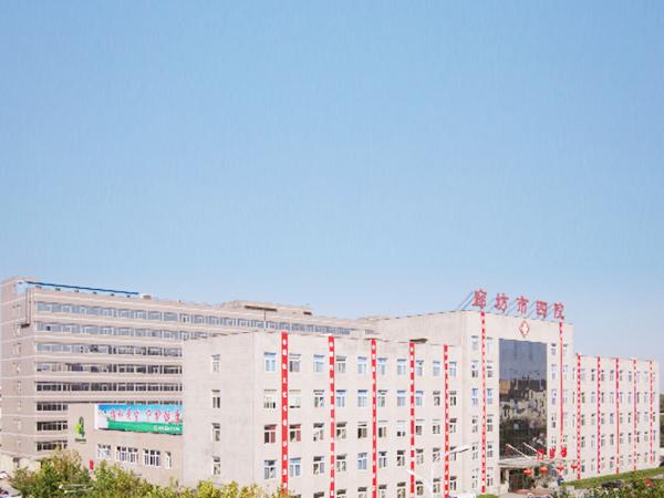河北廊坊市医院图片(图1)